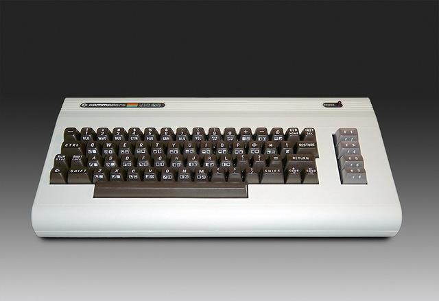 Commodore introduit le VIC-20