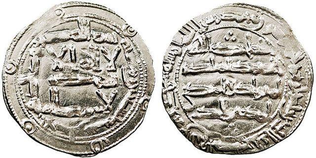 Tercer emir de córdoba