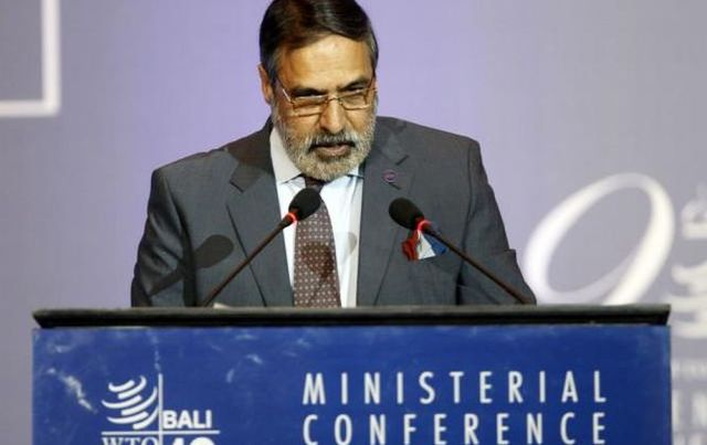 Novena Conferencia Ministerial de la OMC