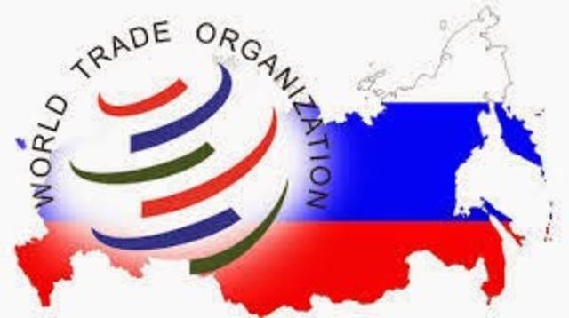 Acuerdo sobre Contratación Pública (ACP) de la OMC aceptado