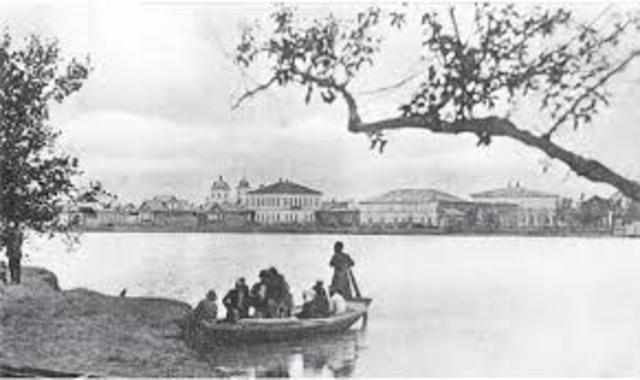 Усть-Яицкий городок
