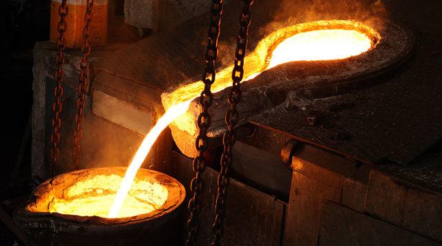 Fundición del hierro
