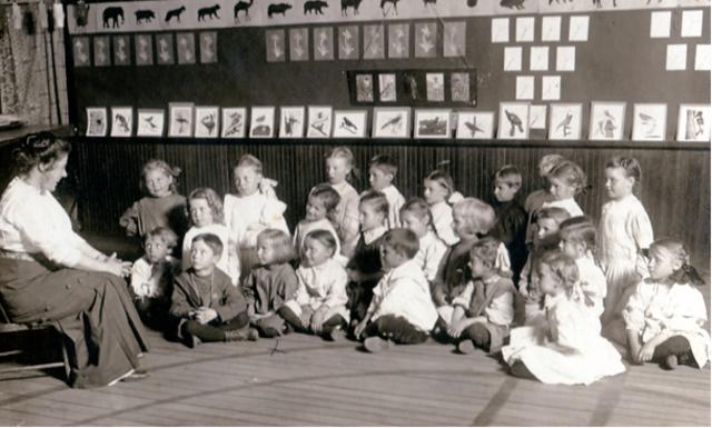 Первый народный детский сад