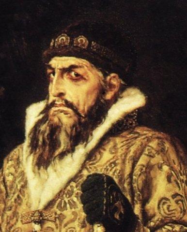 Судебник Ивана IV