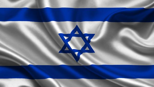 NACIMIENTO DE ISRAEL