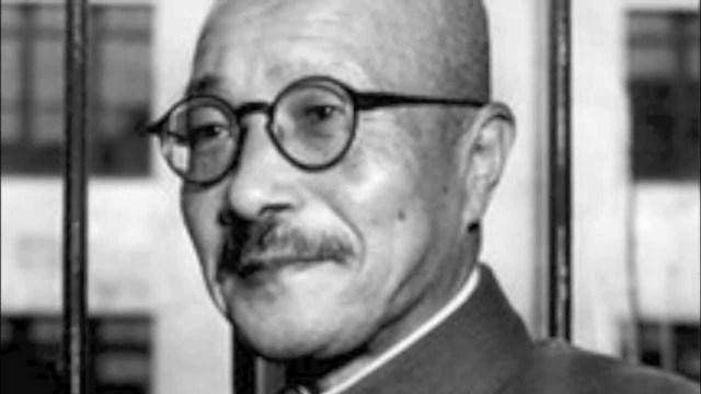 Hideki Tojo Becomes 40th Prime Minister of Japan