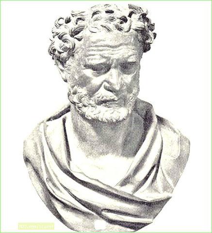 Демокрит из Абдер (ок. 470-ок. 360 до н.э.)