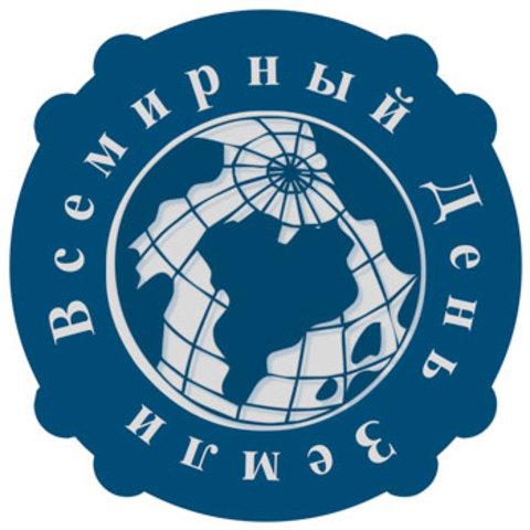 """Всемирный День Земли. Команда """"ЭКО патруль"""", МБОУ СШ №12"""