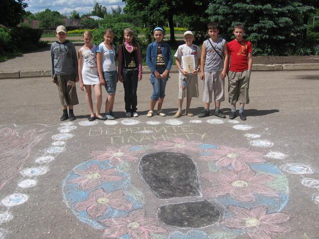 Всемирный день охраны окружающей среды (День эколога). МБОУ СШ №12