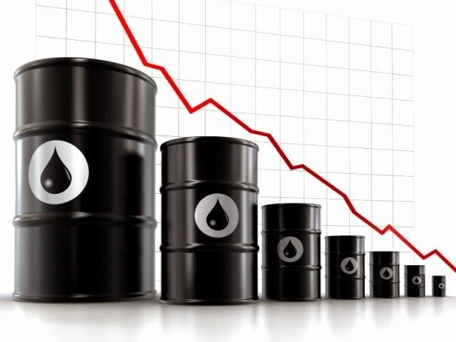 Incremento en los precios internacionales del petróleo.
