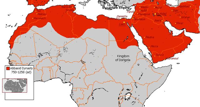 Comienzo de la Dinastía Abasida