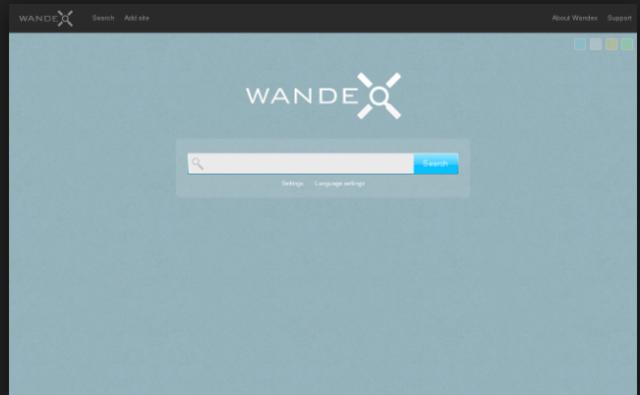 """Primer buscador """"Wandex"""""""