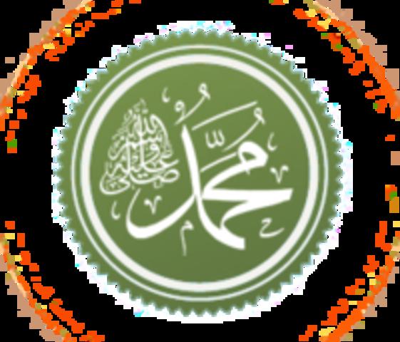 Birth of the Prophet Muhammad