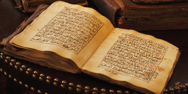 Quran is Transcribed