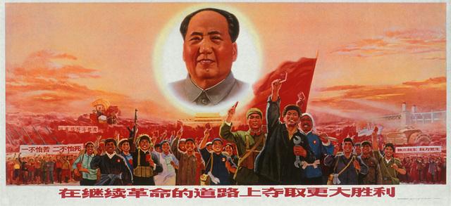 Chinese Communist Revolution-political