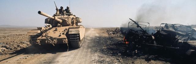Yom Kippur War-political