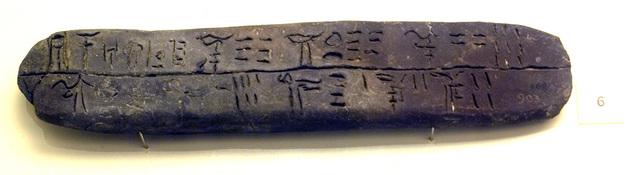 Эгейское письмо