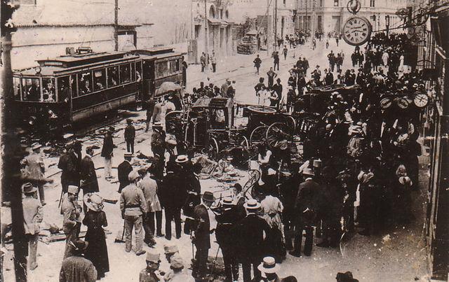 Austria-Hungary Declares War-WW1