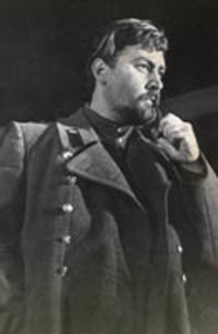 Виктор Иванович Регурецкий