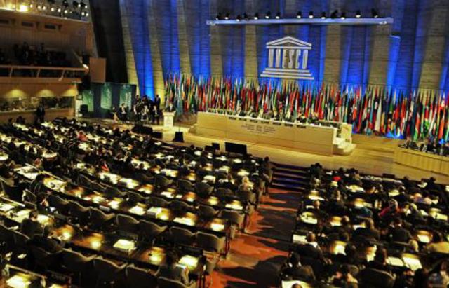 Ingreso en UNESCO