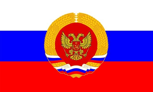 Republic of Russia