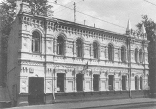 RUSSIAN FIRST TRAVEL AGENCY