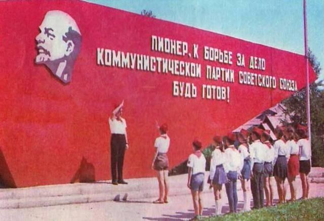 В трудные дни января 21 числа  1924 года пионерской организации было присвоено имя Владимира Ильича Ленина.