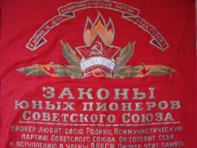 Закон пионеров Советского Союза