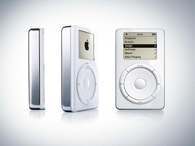 Primer iPod
