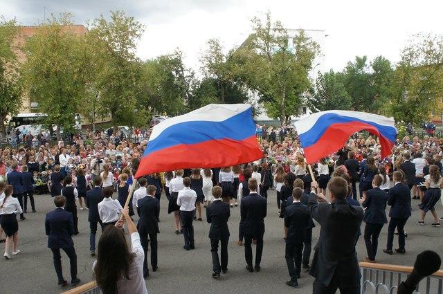 Начало работы Российского движения школьников