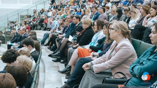 Всероссийский семинар-совещание педагогов в Санкт-Петербурге
