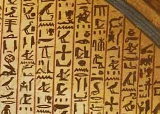 Egypt-Achievements (pg.102-106)