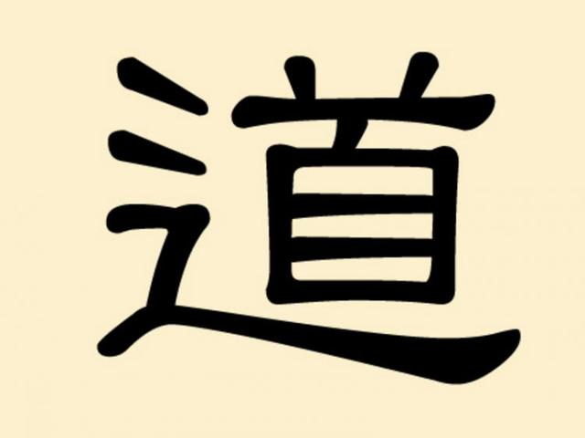 China- Legalism (pg.170-171)