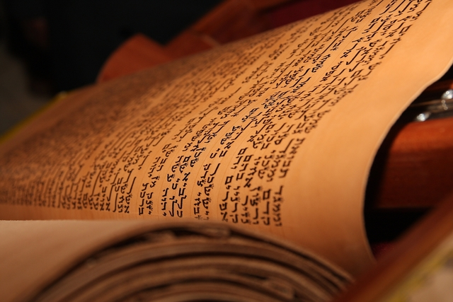 Hebrews- Torah (pg.210)