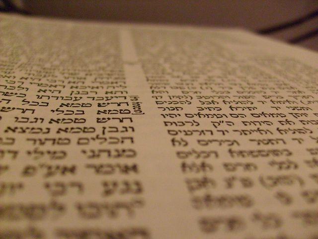 Hebrews- Talmud (pg.210)
