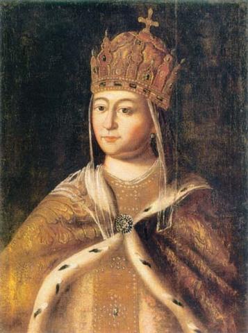 Женидьба на Евдокии Лопухиной