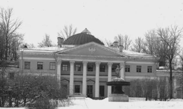 Открытие Медико-хирургического училища