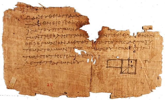 Aparición de los papiros
