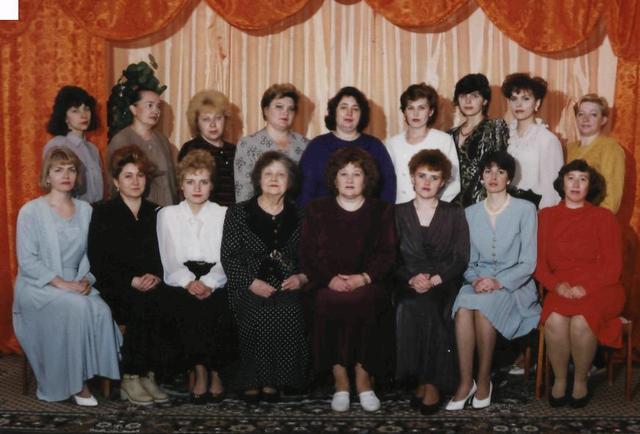 С 1994 по 1996 г. в коллектив пришли замечательные педагоги.