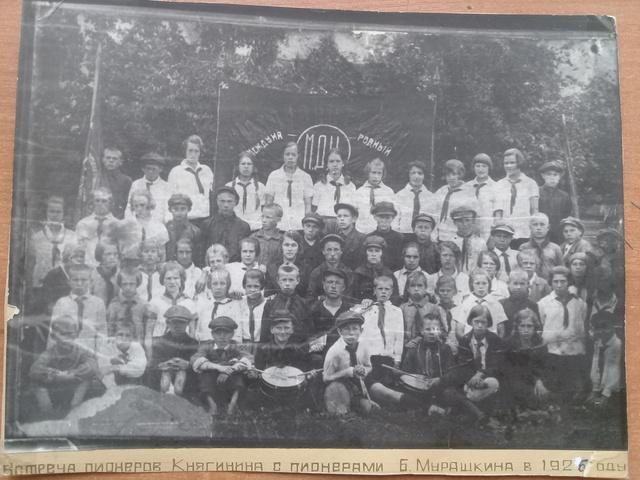 5 встреча пионеров Княгинина с пионерами Б. Мурашкина