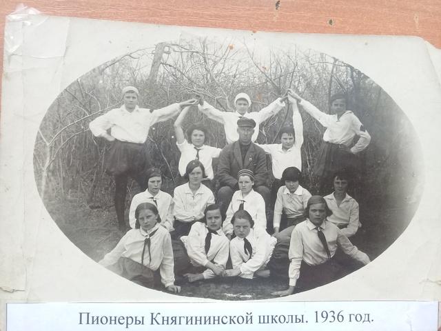 Пионеры Княгининской школы