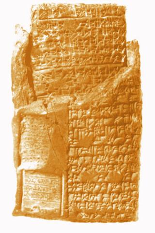 Primeras escrituras