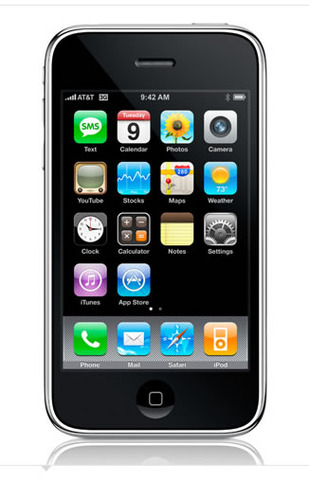 My first I Phone