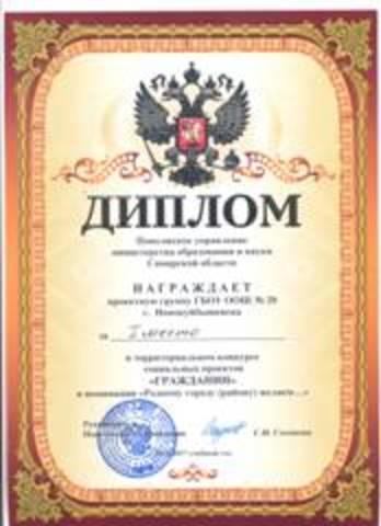 Памяти С. Яшина