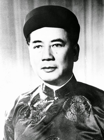 Ngo Dinh Diem appointed Prime Minister of S. Vietnam