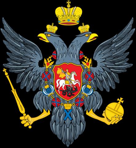 Учреждение Верховного тайного совета