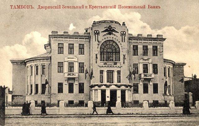 Учреждение Дворянского банка