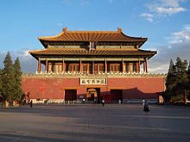 China - Forbiden City