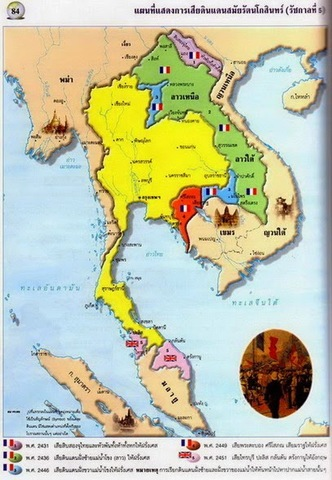 Conflict with French Indochina