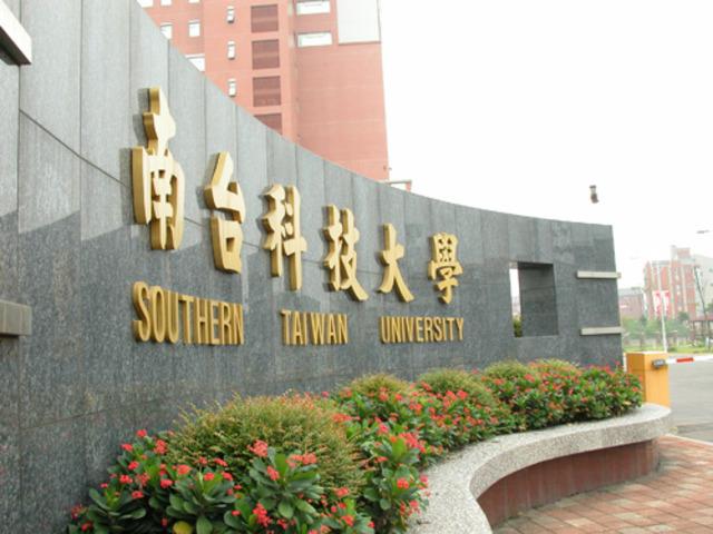 I started university